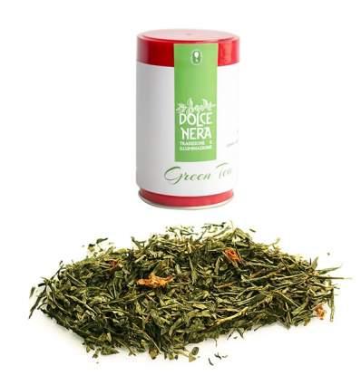Ceai verde Jasmine 250g